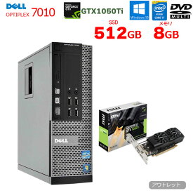 DELL 7010 ゲーミング eスポーツ GTX1050Ti搭載 Win10 Office [Core i7 3770 3.4GHz メモリ8GB SSD512GB ] :アウトレット