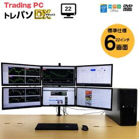 【中古】トレーディングPC FX 株 デイトレ 6画面マルチモニタパソコン トレパソデラックス Office Win10 第6世代 無線キー・マウス[Core i7 6700 メモリ16GB SSD512GB Sマルチ Quadro P400×2] :良品