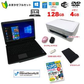 【中古】福袋 PC初心者でも安心! おまかせフルセット 中古ノート プリンター マウス マウスパッド 32GBUSBメモリ 設定済みセット Corei3 SSD128 4GB ROM