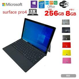 【中古】Microsoft Surface Pro4 中古 カラー変更可 タブレット office Win10 [core i5 6300U 2.4Ghz 8GB 256GB カメラ キー ]:良品