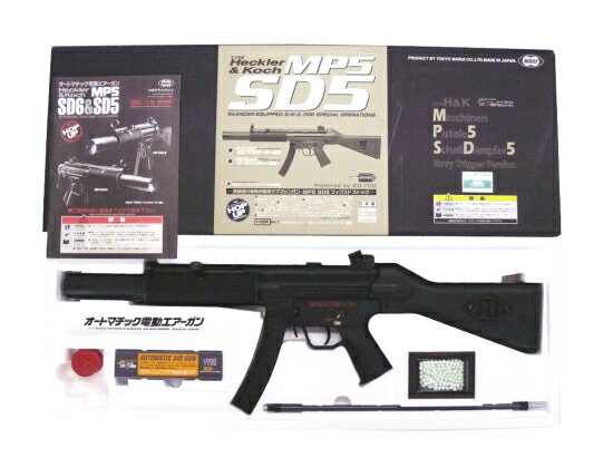 [東京マルイ] MP5 SD5/[中古] ランクB/欠品なし/電動ガン
