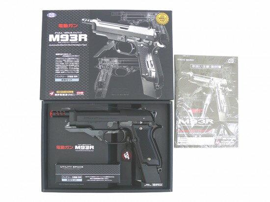 [東京マルイ] NEW M93R 電動ハンドガン/[中古] ランクA/極美品 欠品なし/電動ガン