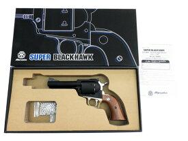 [マルシン] スーパーブラックホーク 4.62インチ プレミアムゴールド 6mmBB Xカートリッジ 【木製グリップ仕様】/[新品]/新品です。/ガスガン