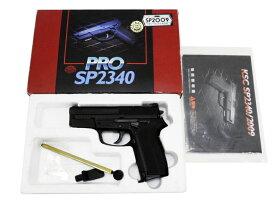 [KSC] PRO SP2009 ドイツ国家警察特殊部隊創設30周年記念モデル ノーマルマガジン付属/[中古] ランクB/欠品なし 箱に傷みあり/ガスガン