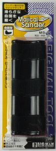 【10%OFFクーポン】BIGMAN(ビッグマン) マジカルサンダー曲面型 MS-51