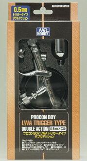 GSI CREOS PS290 purokon BOY LWA槍機雙行動型