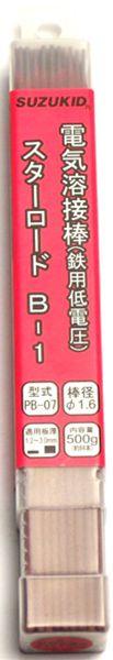 【最大500円offクーポン付】スズキッド スターロード低電圧軟鋼用アーク溶接棒B1 PB-07 φ1.6×500g [SUZUKID]スター電器製造