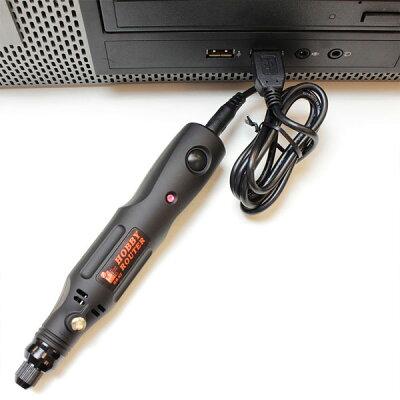 IH充電ホビールーター基本セットHR-ST