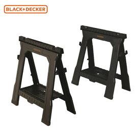【ママパパ割で+P5倍】ブラックアンドデッカー(BLACK&DECKER) ソーホース 作業台 [2台セット] BDST60960ブラック&デッカー BLACK+DECKER