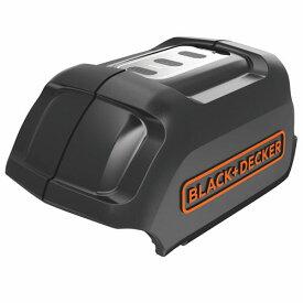 【バッテリー別売】ブラックアンドデッカー(BLACK&DECKER) 18V USBアダプター BDUSB18ブラック&デッカー BLACK+DECKER