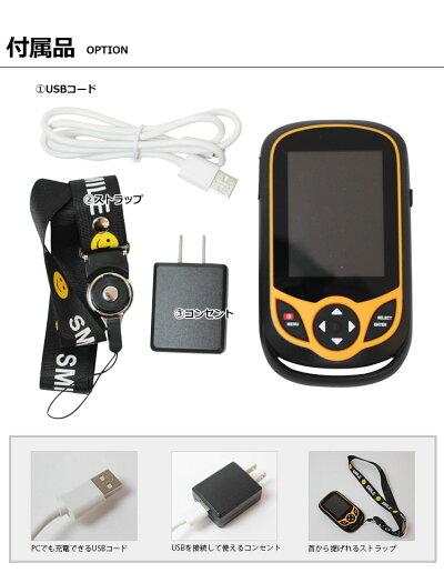 サーモグラフィカメラ携帯型小型高解像度サーモグラフィーカメラIR-01サーモカメラ赤外線カメラ温度計測カメラ録画機能付き放射温度計カメラ[長輝ライトテック]自動車整備空調・電気設備・外壁メンテナンス4573258360982FLIRフリアーコロナウイルスコロナ対策体温計発熱検知
