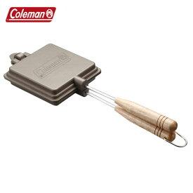 【クーポン利用で10%割引】【送料無料】Coleman[コールマン] サンドイッチクッカー 調理器具CM 170-9435 ホットサンドイッチクッカー