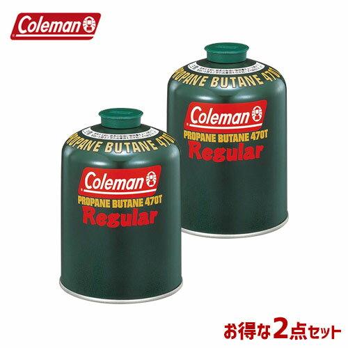 CM 5103A470T [2個セット!まとめ買い] 純正LPガス燃料[Tタイプ]470g 〔コールマン/Coleman〕