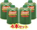 CM 5103A470T [4個セット!まとめ買い] 純正LPガス燃料[Tタイプ]470g 〔コールマン/Coleman〕