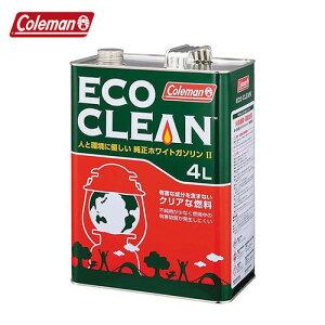 Coleman[コールマン] ガス ガソリンCM 170-6760 コールマン ホワイトガソリン4L エコ