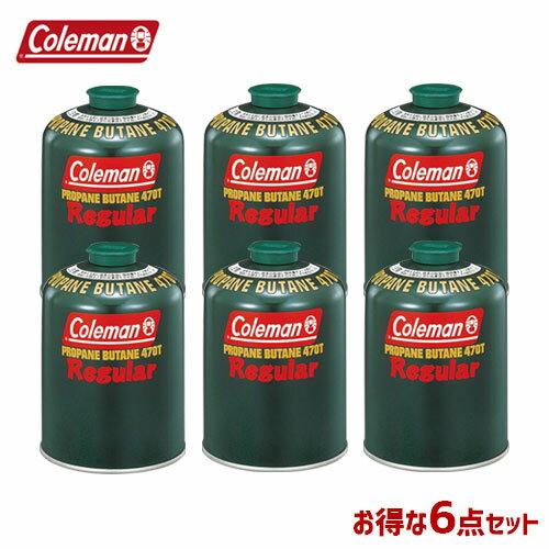 【送料無料】コールマン ガスカートリッジ 純正LPガス燃料[Tタイプ]470g 6個セット 5103A470T coleman