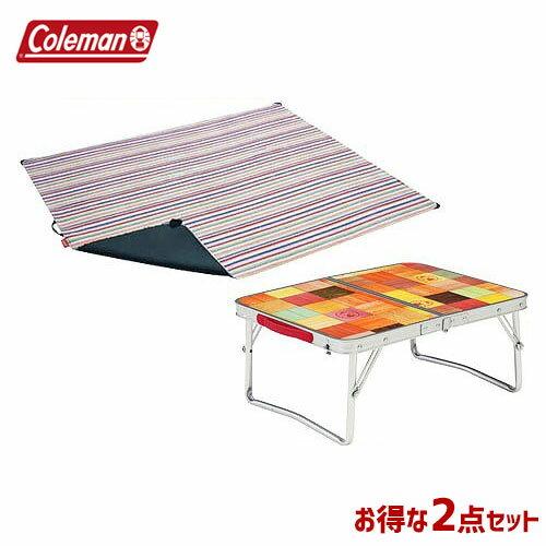 Coleman[コールマン]【2点セット】レジャーシート ストライプ 2000010665&ナチュラルモザイクミニテーブルプラス 2000026756の2点セット