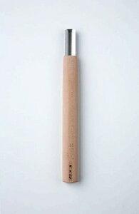 【ネコポス対応】ハイス彫刻刀 浅丸 15ミリ