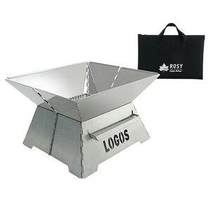 ロゴス LOGOS ROSY たき火台 81064050 4981325529796 WHATNOT