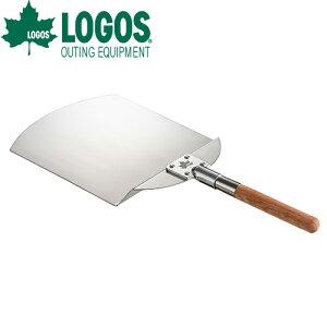 ロゴス LOGOS Pizzaスコップ 81062160 4981325499587 WHATNOT