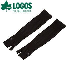 ロゴス LOGOS 美フィットスキン UVハンドアームカバー(ブラック) 81690185 4981325483395 WHATNOT