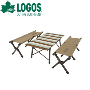 【10%OFFクーポン付】ロゴス(LOGOS) テーブルセット Life キャリーオンテーブルセット4(ヴィンテージ) 73173152 4981325534219 チェア&テーブルセット WHATNOT