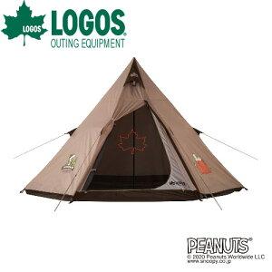 ロゴス(LOGOS) スヌーピー テント ティピ テントSNOOPY Tepee テント 86001083 4981325534363 ティピテント WHATNOT