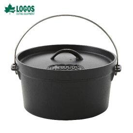 クーポン利用で最大1,500円割引! ロゴス(LOGOS) 81062229 SLダッチオーブン10inch・ディープ[バッグ付] すぐに使えるシーズニング不要!料理の幅が広がる深型IH対応!