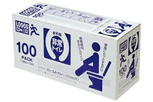 【10%OFFクーポン】ロゴス LOGOS 82100410 LLL パームトイレ[100pcs] 手のひらサイズの水不要携帯トイレ WHATNOT