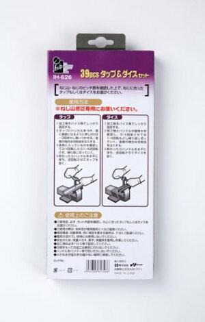 iHelpチゼル(洋のみ)24mm