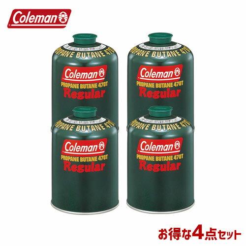 コールマン ガスカートリッジ 純正LPガス燃料[Tタイプ]470g 4個セット 5103A470T coleman