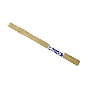 [BIGMAN・ビッグマン]金槌ノ柄 330ミリ21ミリ型 10×20口角[柄のみ] ハンマー づち 金槌 かなづち DIY工具