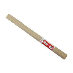 【10%OFFクーポン】[BIGMAN・ビッグマン]玄能ノ柄 330ミリ小 13×25口角[柄のみ] ハンマー づち 金槌 かなづち DIY工具