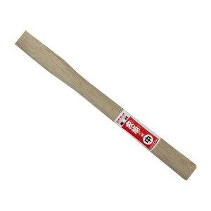 【10%OFFクーポン】[BIGMAN・ビッグマン]玄能ノ柄 330ミリ中 14×27口角[柄のみ] ハンマー づち 金槌 かなづち DIY工具