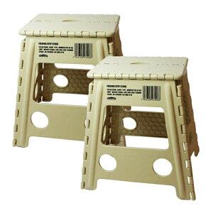 【10%OFFクーポン付】【2脚セット】WHATNOT 折りたたみチェア サンドベージュ フォールディング ステップ スツール アウトドア 椅子 踏み台 脚立 洗車 折り畳みチェア 福袋
