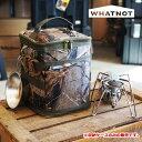 WHATNOT アウトドアギア収納ケース 迷彩 カモフラ WM-HC-01 マルチストレージケース soto 収納ケース 収納バッグ バー…
