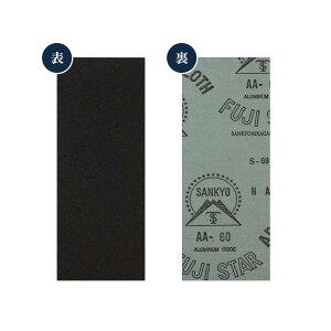 【お得なセット!】WHATNOT新興製作所電動サンダーサンダーSDS-200WNと布やすり6枚セット!表面研磨仕上塗装はがしdiy作業工具大工道具074688048839