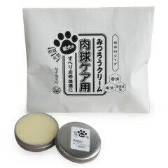 【ネコポス対応】みつろうクリーム愛犬の肉球ケア用 すべり止め・保湿に 無香料[済]