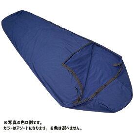 【クーポン利用で最大1500円OFF】ナンガ(NANGA) 寝袋用 シュラフ用 保温 ウォームアップライナーSZ【カラーはアソートになりますのでお色は選べません。】