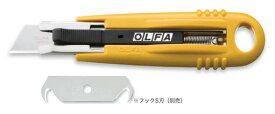 【ネコポス対応】オルファ 149Bセフティーカッター
