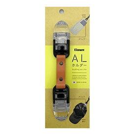 【ネコポス送料無料】マルチカラビナ&クリップ クリップ×クリップ LL-24 小物ホルダー 橙 革ベルト 作業工具 作業雑貨 BIGMAN(ビッグマン)