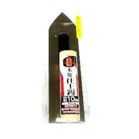 【送料無料】カネ千代 本焼仕上鏝 背金付 210mm