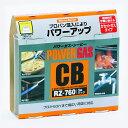 【最大500円OFFクーポン付】NF RZ-7601 パワーガスCB [CB缶 内容量:240g×3本] 〔新富士バーナー〕