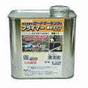 新富士バーナー ロードマーキングシリーズ ロードマーキング用プライマー 液状タイプ[1L] RM-500