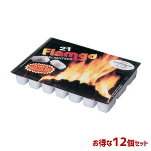 フラムゴ 21個×12パック[541062][薪/薪ストーブ/着火/着火剤/燃料/固形燃料/ピザ窯/キャンプ/アウトドア/バーベキュー/BBQ/キャンプファイヤー/炭/Flamgo]