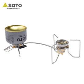 [SOTO/ソト]ストームブレイカー SOD-372 シングルバーナー