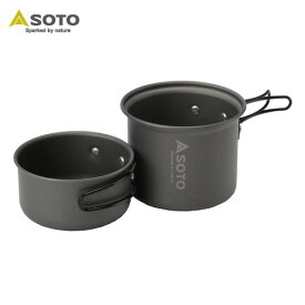 SOTO/ソト アルミクッカーセットM SOD-510 アウトドア・キャンプ用品