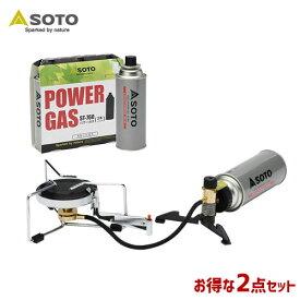 SOTO/ソト シングルバーナー&ガス2点セット アウトドア・キャンプ用品 ST-7601 ST-301