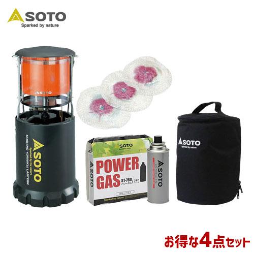 SOTO/ソト 虫の寄りにくいランタン ST-233&マントル ST-2101&パワーガス ST-7601&ランタン用収納ケース ST-2106の4点セット アウトドア・キャンプ用品 ST-233 ST-2101 ST-7601 ST-2106
