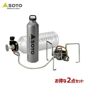 SOTO/ソト MUKAストーブ&フューエルボトル2点セット アウトドア・キャンプ用品 SOD-371 SOD-700-10